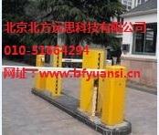 北京朝阳区停车场道闸系统设备销售安装维修工程公司
