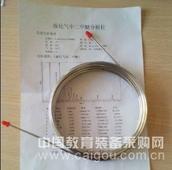 液化气二甲醚分析柱 二甲醚分析仪专用色谱柱 厂家