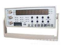 十位智能频率计/智能频率计/数字智能频率计