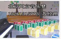 六面体音乐凳 小学音乐凳 多功能音乐凳