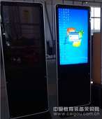 供应47寸壁挂触摸一体机|液晶大屏幕触摸一体机|触控广告机批发