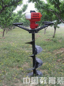 ¢300植树挖坑机/植树挖坑机