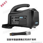 OKAYO GPA-570W1便携无线扩音器