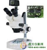 三?#32771;?#27979;显微镜JYU-65D