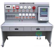 YUY-LY39消防报警联动系统实训装置