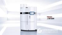 德國EOS P110工業級3D打印機,激光燒結設備-上海托能斯