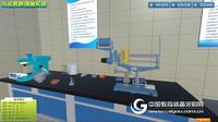 建筑材料实验虚拟仿真实训软件