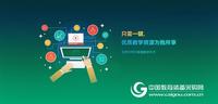 优享资源库平台—智慧校园智慧管理数字化教学