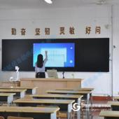 納米觸控黑板智慧教室互動教學觸摸一體機多媒體教學黑板交互式黑板