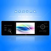 納米智控黑板 智能教室互動黑板 智慧教學互動黑板 智能黑板 互動一體式黑板