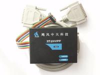 CY-XDS510PP Plus JTAG 仿真器