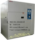 三箱式冷热冲击试验箱YL