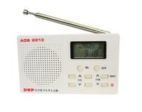 ADS-2213DSP 立體聲定頻收音機