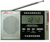 ADS-22三波段数显收音机,教学听力专用收音机