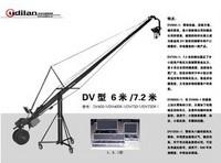 歐迪嵐DV型7.2米全能電控搖臂DV720X-1