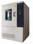 高低温交变试验箱GDJ-010