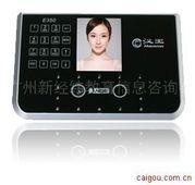 汉王人脸考勤机E350