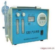 双气路大气采样器 QC-2AI 热供实验室科研机构