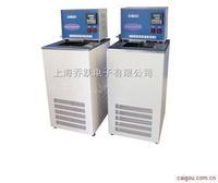 低温恒温循环器HX-0530