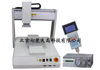 TYSR-300D桌上型自動點膠機