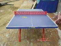 smc室外乒乓球臺