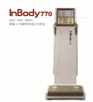 InBody770人體成分分析儀