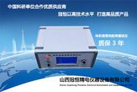 (新款)智能體積表面電阻率測定儀