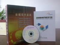 金碟電子閱覽室管理系統(機房管理系統)