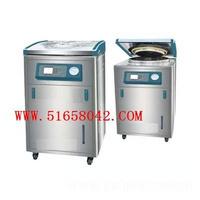 不锈钢立式压力蒸汽灭菌器/真空干燥灭菌器 型号:H60KCS