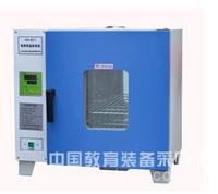 HH-B11.360-BS-Ⅱ电热恒温培养箱
