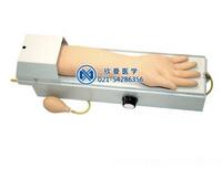 旋轉式動脈穿刺手臂模型