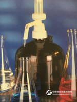 乙醇制氫氧化鉀滴定液藥典