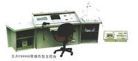 FD9900IV-1型多媒体语言学习系统