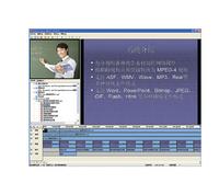 非線性課件編輯系統