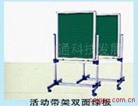 活动双面带架绿板