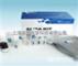 人过敏原抗体(IgE)ELISA kit