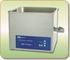 DS-7510DTH 超声波清洗器 处理量15L 可定制