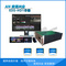 安尼兴业EDS-HD1非编系统非编视频编辑非编工作站EDIUS