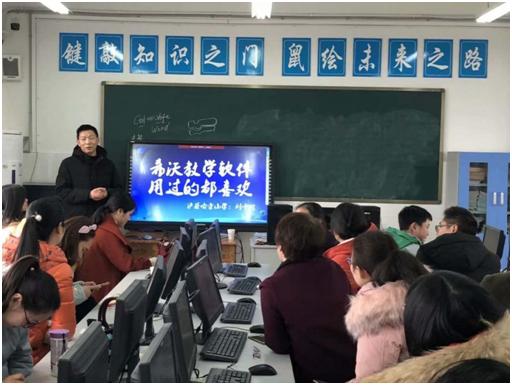 【成長故事】60后劉中潤老師:學習希沃如同談戀愛