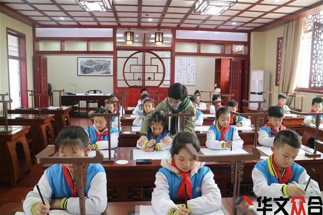 华文众合助力远洋世界小学现代化书法教育