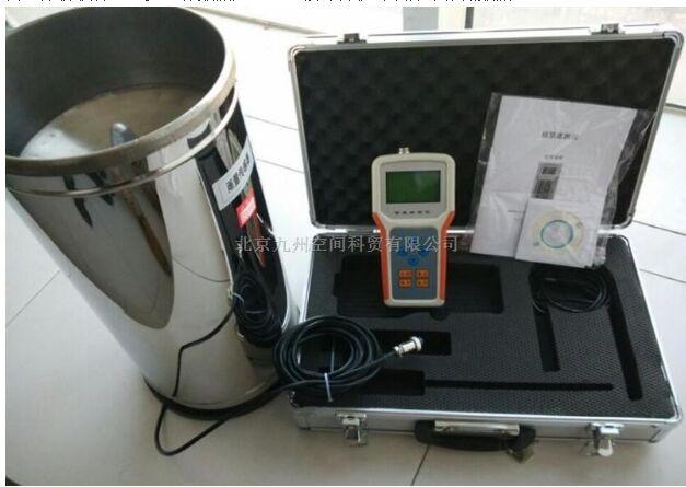 便携雨量测定仪/雨量速测仪/手持雨量测定仪