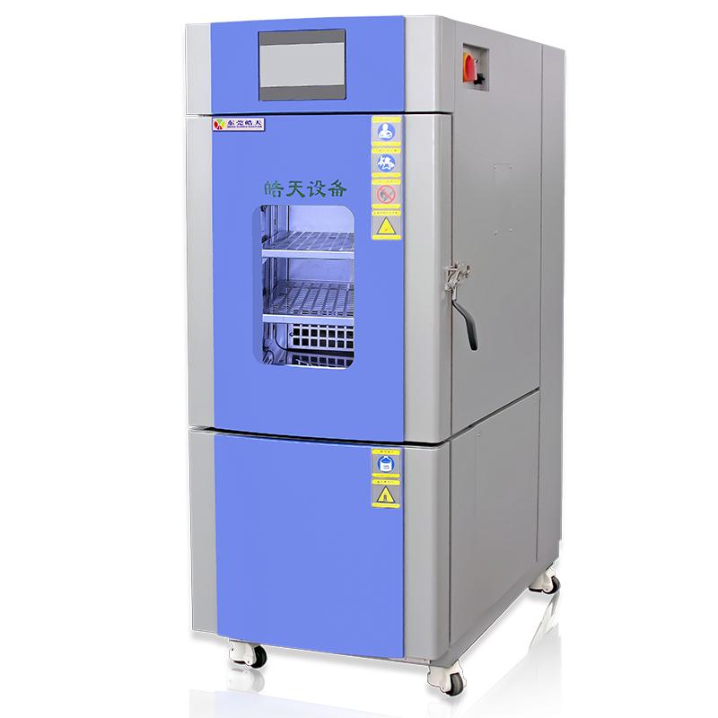 高低温湿热箱环境老化测试选材优良