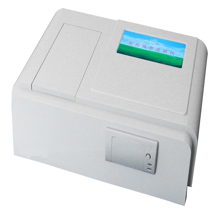 食品重金属测定仪   型号:HAD-1001D