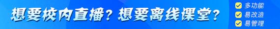 天津通信广播集团有限公司