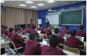 希沃攜手北師大舉辦常態化智慧課堂創新應用案例交流分享論壇