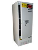低溫特種儲存柜