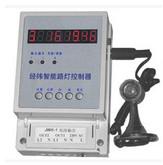 經緯智能路燈控制器FA-JWK-1B