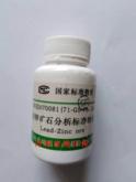 標準物質   GBW(E)070081鉛鋅礦石成分分析標準物質100g/瓶