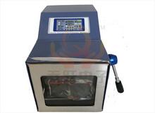 照明加紫外功能均質器/拍打式無菌均質器綿陽廠家