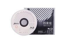清华同方BD蓝光档案级光盘(50G)